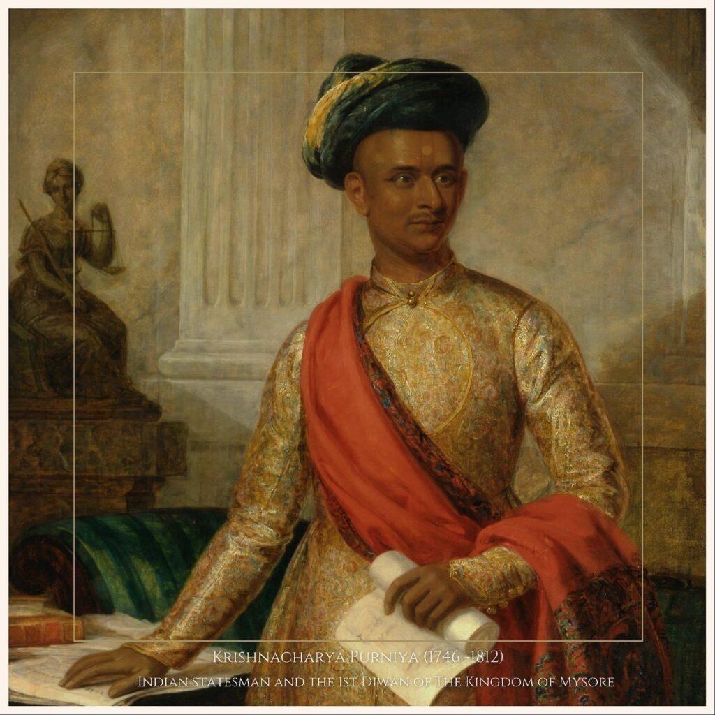 Purniya, Chief Minister of Mysor in Shawl , Yale Center for British Art, USA, 1804
